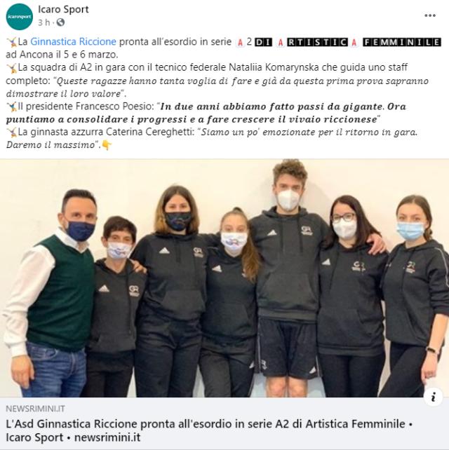 Prima tappa Ancona Serie A2 GINNATICA ARTISTICA
